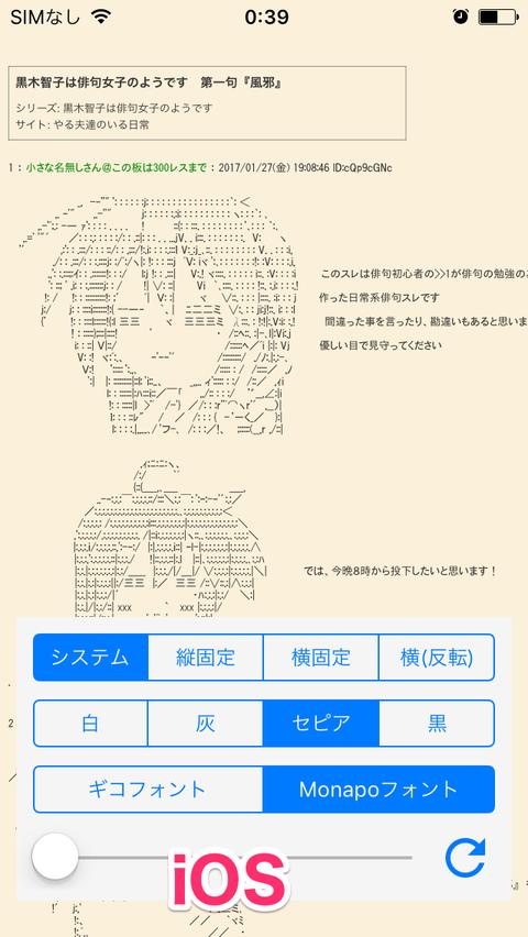 ss_color_app_ios1